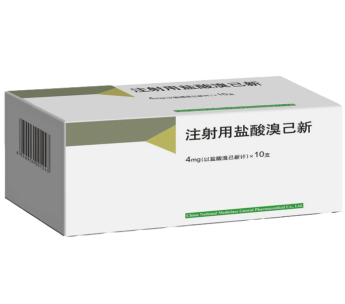 Bromhexine Hydrochloride for Injection